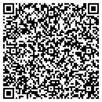 QR-код с контактной информацией организации ПМК 96