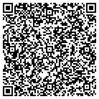 QR-код с контактной информацией организации Ecosmoke.Kz