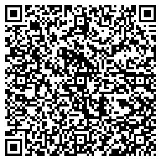 QR-код с контактной информацией организации ООО newbalance.ua