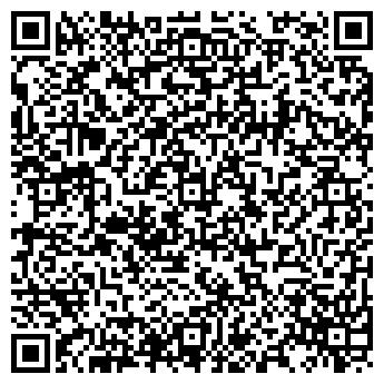 QR-код с контактной информацией организации СЛАВГОРОДРЕМСТРОЙ УКПП