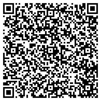 QR-код с контактной информацией организации СПК ПРИСОЖЬЕ