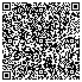 QR-код с контактной информацией организации ООО Nazar_Media5