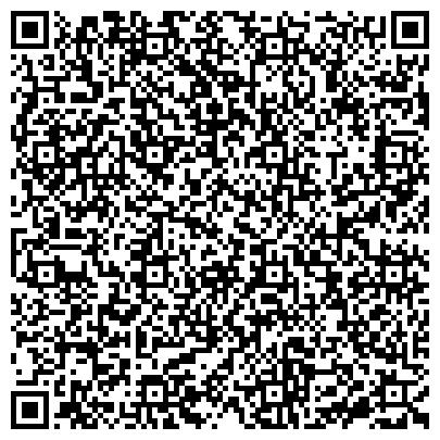 """QR-код с контактной информацией организации МСК """"Московская сеть кальянных"""" на Ярославском шоссе"""