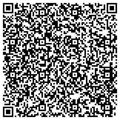 """QR-код с контактной информацией организации МСК """"Московская сеть кальянных"""" в Реутове"""