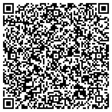 QR-код с контактной информацией организации Fashion Blender