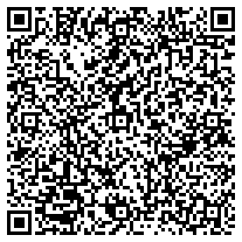 QR-код с контактной информацией организации ИП Галузо З. С.