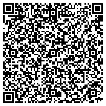QR-код с контактной информацией организации ДСК Брусника