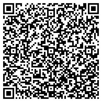 QR-код с контактной информацией организации ДРСУ 146