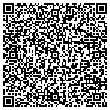 """QR-код с контактной информацией организации ООО """"Белробототехника"""""""