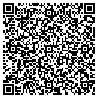 QR-код с контактной информацией организации Статус-М+