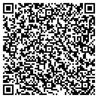 QR-код с контактной информацией организации ООО Веб Фокус