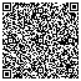 QR-код с контактной информацией организации РАЙПО СЕННЕНСКОЕ