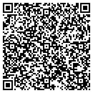 QR-код с контактной информацией организации ДРСУ 209