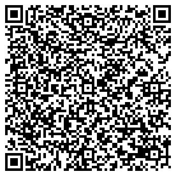 QR-код с контактной информацией организации РАЙПО СВИСЛОЧСКОЕ