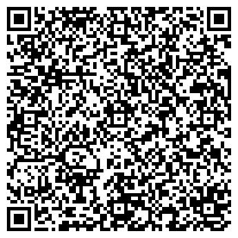 QR-код с контактной информацией организации РУПС СВИСЛОЧСКИЙ