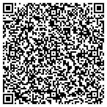 QR-код с контактной информацией организации ООО Ремонт настройка швейных машин Бобруйск