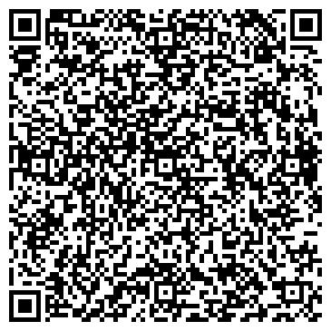 QR-код с контактной информацией организации ООО Завод ЖБИ Калмыкия