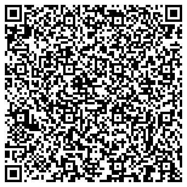 QR-код с контактной информацией организации ООО Лэйбл Хоум Инк