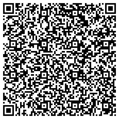 QR-код с контактной информацией организации Шумаков и партнеры