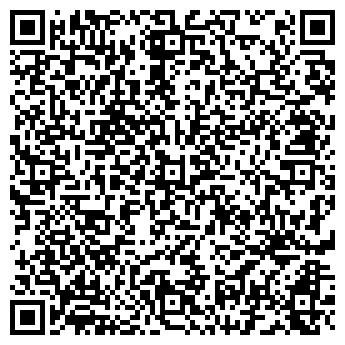 QR-код с контактной информацией организации СТ ОДО Заря кафе