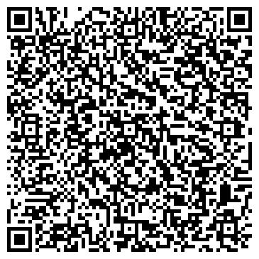 QR-код с контактной информацией организации ULTRA ESports Club