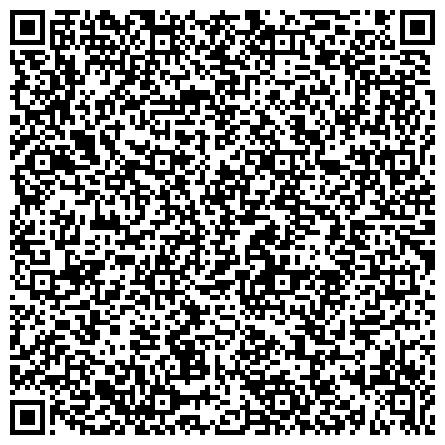 QR-код с контактной информацией организации ОАО «БПС-Сбербанк» Дополнительный офис №333  Региональной дирекции №300 по Гомельской области