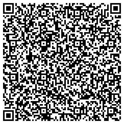 QR-код с контактной информацией организации «Гомельский завод специнструмента и технологической оснастки»