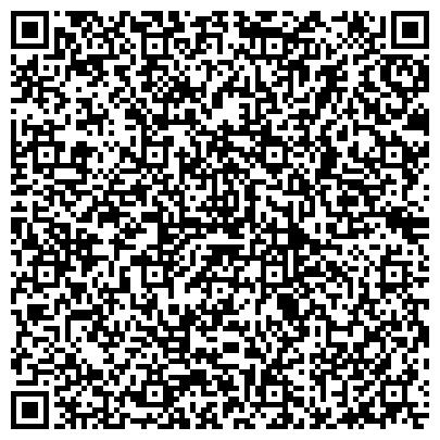 """QR-код с контактной информацией организации ГОСУДАРСТВЕННОЕ ЛЕСОХОЗЯЙСТВЕННОЕ УЧРЕЖДЕНИЕ """"СВЕТЛОГОРСКИЙ ЛЕСХОЗ"""""""