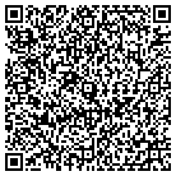 QR-код с контактной информацией организации ПРЕМЬЕР-Е ОДО