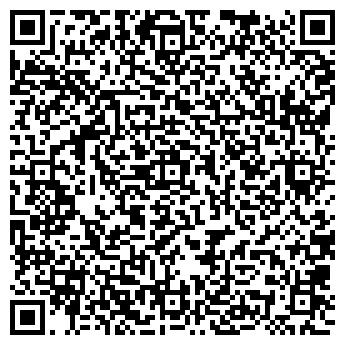 QR-код с контактной информацией организации GARUS