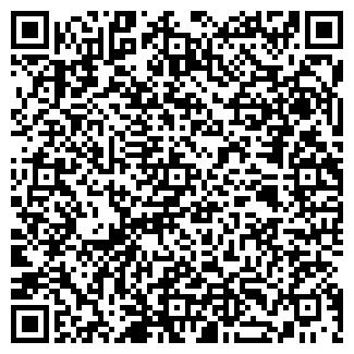 QR-код с контактной информацией организации ООО БудЯр