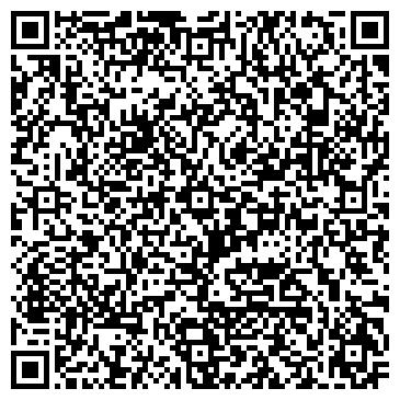 QR-код с контактной информацией организации ТОО Hely Way Interior Design