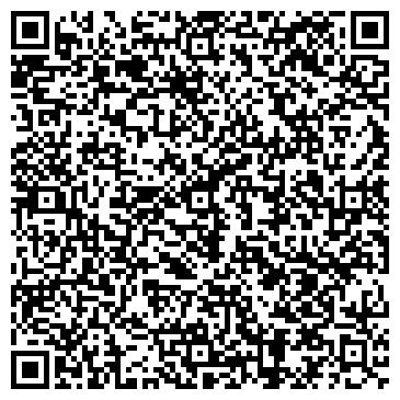 QR-код с контактной информацией организации Эвакуатор в Минске AvtoPom