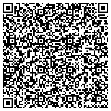 QR-код с контактной информацией организации РСУ «Светлогорскремстрой»