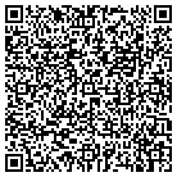 QR-код с контактной информацией организации ОАО «Строительный трест №20» СУ 257