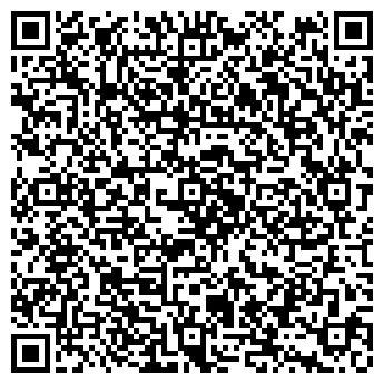 QR-код с контактной информацией организации ОДО Сигналинжиниринг
