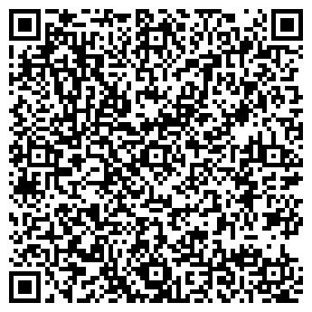 QR-код с контактной информацией организации ООО Дом Ковров