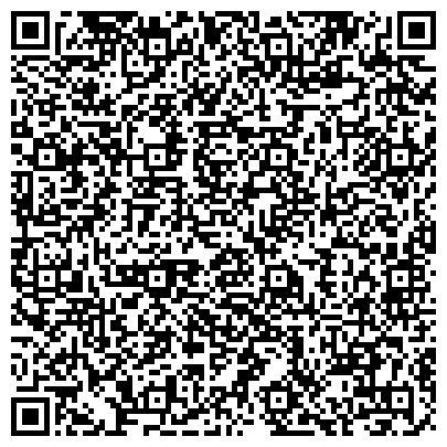 QR-код с контактной информацией организации ТОО АГЕНТСТВО ЯЗЫКОВЫХ ПЕРЕВОДОВ LTA
