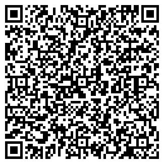 QR-код с контактной информацией организации ООО Азия Сервис Групп