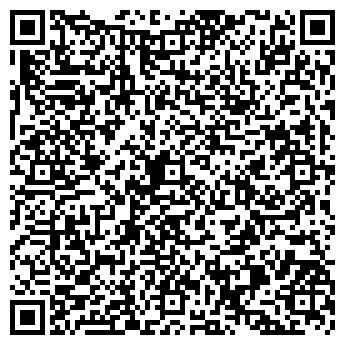 QR-код с контактной информацией организации ЭвоКом