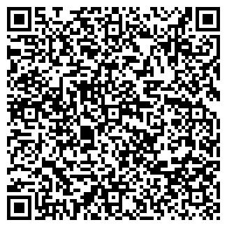 QR-код с контактной информацией организации Tarkett PRO