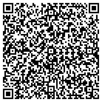 QR-код с контактной информацией организации БАКАЛЕЯ ТОРГ ООО