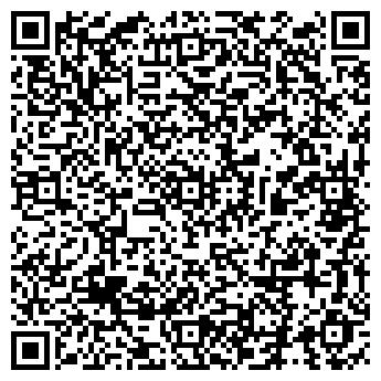 QR-код с контактной информацией организации ТОО Первый Музыкальный