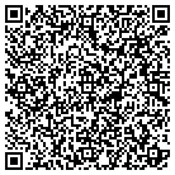 QR-код с контактной информацией организации ГОСТИНИЦА ДЮСШ 1