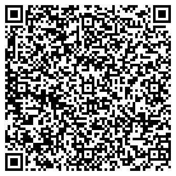 QR-код с контактной информацией организации КБО РОГАЧЕВСКИЙ ОАО