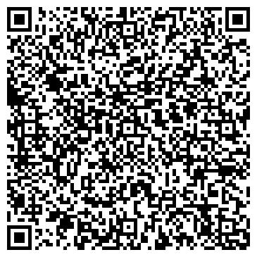 QR-код с контактной информацией организации Скупка