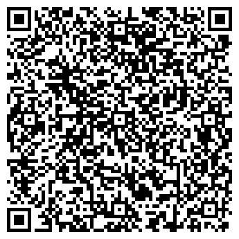 QR-код с контактной информацией организации Интент