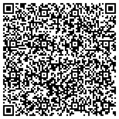 QR-код с контактной информацией организации КОМБИНАТ СТРОИТЕЛЬНЫХ МАТЕРИАЛОВ РОГАЧЕВСКИЙ ОАО
