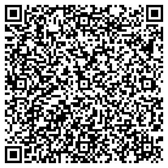 QR-код с контактной информацией организации Ткани161