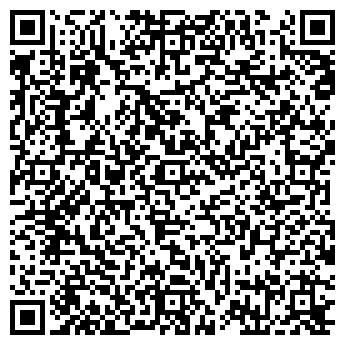 QR-код с контактной информацией организации РАЙПО РОГАЧЕВСКОЕ